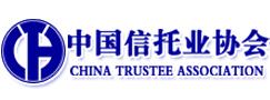 中国信托业协会